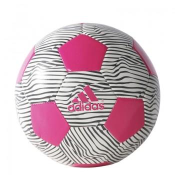Piłka nożna adidas X Glider II AC5892