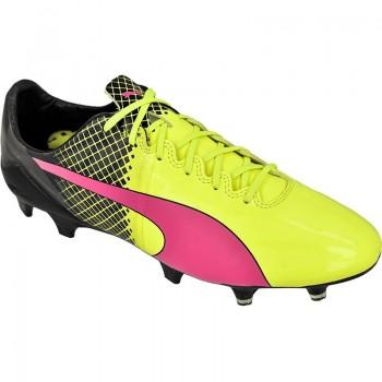 Buty piłkarskie Puma evoSPEED 1.5 Tricks FG M 10359701
