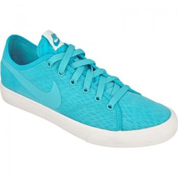 Buty Nike Sportswear Primo Court BR W 833678-441