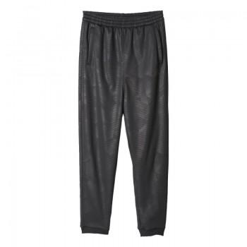 Spodnie adidas District Knitted Pant M BQ1687