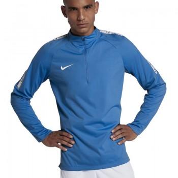 Bluza Nike SHLD SQD Dril M 888123-481