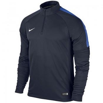 Bluza treningowa Nike Squad 15 Ignite Midlayer M 645472-451