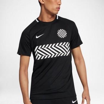 Koszulka piłkarska Nike Dry Academy M 859930-010