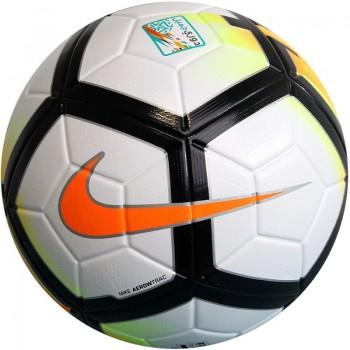 Piłka nożna Nike KSA NK Ordem V SC3135-100