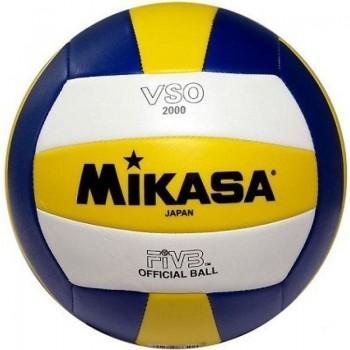Piłka do siatkówki Mikasa VSO2000 5