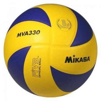 Piłka do siatkówki Mikasa MVA330 5